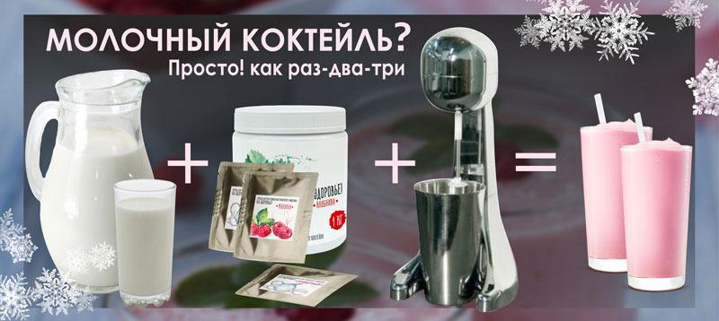 http://shop.actiformula.ru/img/cms/mk_sp1.jpg