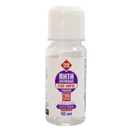 Антисептический антибактериальный гель /флакон / 50 мл